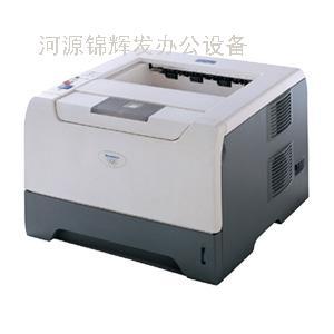 联想黑白激光打印机LJ3500
