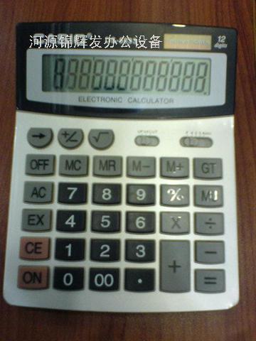 CASIO卡西欧DS-8833 计算器